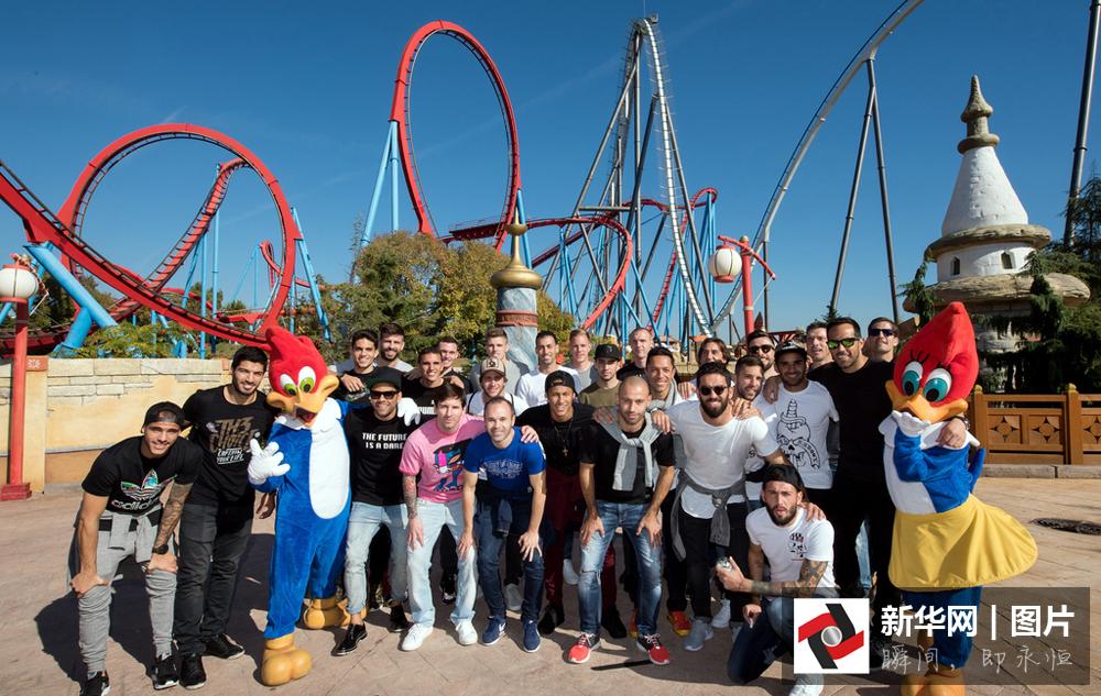 Barcelona Football Players Attend Port Aventura